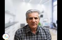 فیلم رضایتمندی جناب آقای انصار الحسینی بیمار جراحی ایمپلنت دندان