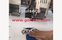 دستگاه گلدوزی با آپشن شنل دوزی و پولک دوزی
