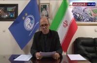 نظر قطعی احمد سعادتمند برای سرمربی جدید استقلال
