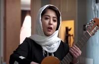 دانلود قسمت هفتم  سریال دل
