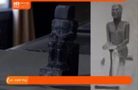 آموزش سنگ تراشی - سنگ تراشی فرعون به چه صورت است؟ - از ابتدا تا انتها