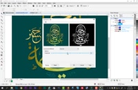 فایل آموزش تایپوگرافی جلسه 8