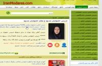 شماره معلم خصوصی ریاضی خانم و آقا در مشهد