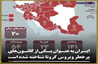 در انتظار معجزه شنبه/ هیچ چیز در ایران عادی نیست