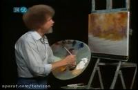 برنامه لذت نقاشی باب راس | فصل بیست دوم، قسمت پنجم