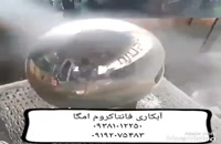 پودر مخمل ایرانی 09362420851