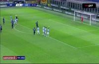 خلاصه مسابقه فوتبال اینتر 3 - لاتزیو 1