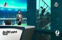 بررسی وضعیت جایگاه دوربین ها در ورزشگاه آزادی