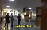 ابتکار سازمان سنجش در بیمارستان طالقانی!