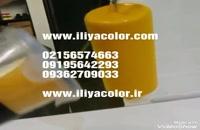 قیمت دستگاه مخمل پاش*-*فروش دستگاه فلوک پاش 02156574663