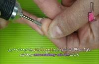 آموزش کاشت ناخن بدون استفاده از تیپ و فرمر : مرحله سوم : سوهان کشی - نیل آکادمی