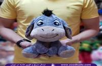 عروسک اپیور در سایت zoodkado.com - خرید عروسک اپیور