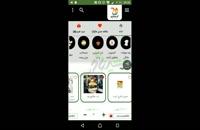 قیمت طراحی اپلیکیشن شیناوب