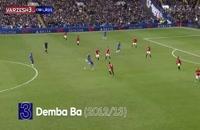5 گل برتر چلسی مقابل تیم منچستریونایتد