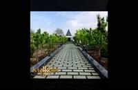 باغ ویلای 1500 متری مدرن در  شهریار