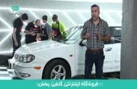 گنجی پخش برای علاقه مندان به دیتیلینگ خودرو برنامه ای ویژه دارد