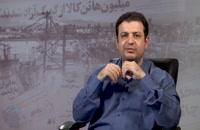 سخنرانی استاد رائفی پور - بررسی تحولات سیاسی اخیر - 28 آبان ماه 1399