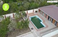 1200 متر باغ ویلای لوکس استخردار با محوطه سازی در ملارد کرد 1246