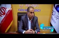 درباره پرتاب ماهواره های ایرانی به فضا