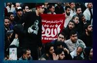 Clase 45, La Emigración del Reino del Diablo al Reino de Dios, El Islam y La política La Clase Final