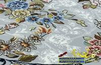 فرش 1500 شانه نقشه بهار سیلور