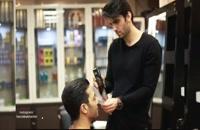 حمیدبخشی09126074167 بهترین آرایشگاه مردانه تهران