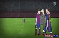 جدایی مسی از بارسلونا به روایت انیمیشن