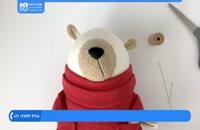 آموزش عروسک پولیشی - دوخت چشم مهره ای عروسک