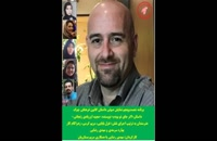 داستان«اگر جای تو بودم» نویسنده «مجید اوریادی زنجانی»