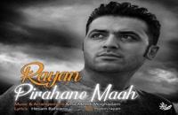 Rayan Pirahane Mah