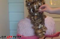 کلیپ آموزش شینیون باز مو با بافت و پیچش مو