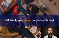 آموزش تحلیل تکنیکال در شیراز | موسسه کارآفرین آوای مشاهیر