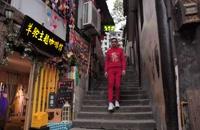 ایرانیان مقیم چین (3) ؛ شهری در دل کوه