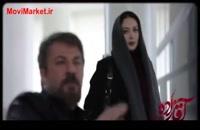 دانلود قسمت 1 سریال آقازاده