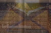Las Suplicas Coránicas Para Protegerse de Las Enfermedades Contagiosas