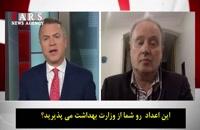 نماینده سازمان بهداشت جهانی: سیستم کنترل کرونا در ایران بسیار قوی است