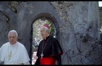 تریلر فیلم دو پاپ The Two Popes 2019