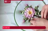 آموزش روبان دوزی - آموزش گلدوزی گل با ربان ساتن (پارت دوم)