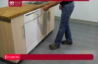 آموزش تعمیر ماشین ظرفشویی - تعویض فیلتر توپی