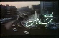 """فیلم """"پرواز را به خاطر بسپار"""" (1371)"""