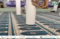 فروش فرش مسجد توسط شرکت سجاده نقش کاشان برای مسجد جامع بند زرک میناب