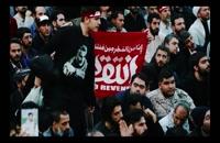 Clase 05, El Islam y la politica en el Corán, por Ayatolah Khamenei