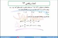 جلسه 19 فیزیک نظام قدیم - چگالی 10 تست ریاضی 93 - مدرس محمد پوررضا