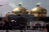 ویدیو کوتاه شهادت امام محمد تقی (ع)