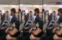 وضعیت بهداشتی نامناسب در پرواز تیم استقلال