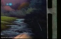 برنامه لذت نقاشی باب راس | فصل بیست دوم، قسمت ششم