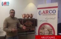 سماور مراکشی