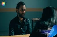سریال گودال قسمت 78 با زیر نویس فارسی/لینک دانلود توضیحات