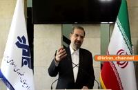 محسن رضایی، اعلام جزئیات یارانه ۴۵۰ هزار تومانی