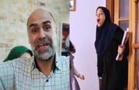 برنامه جمع ایرانی شبکه جام جم
